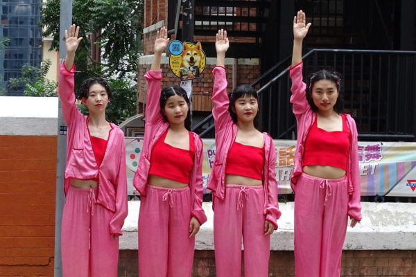 CHAI are the Japanese dance-pop group bringing NEOKawaii to the masses