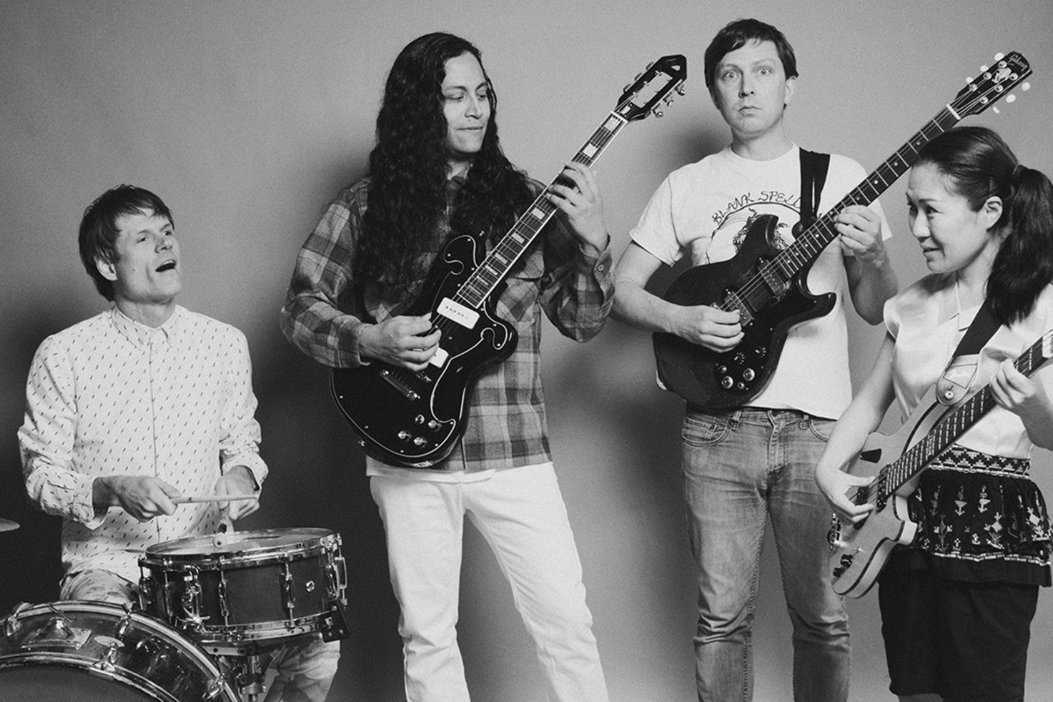 Upbringing: Deerhoof