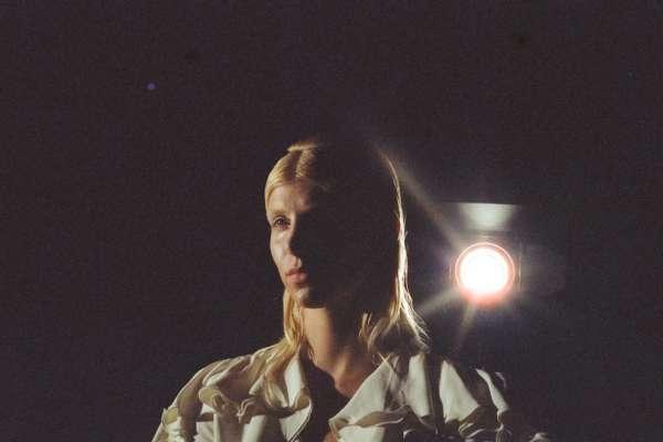 Elke announces debut album 'No Pain For Us Here'