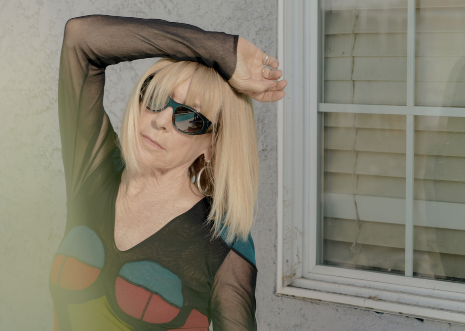 Kim Gordon reveals 'Earthquake' video