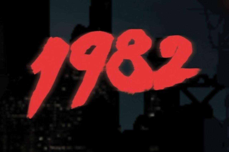 Liima - 1982