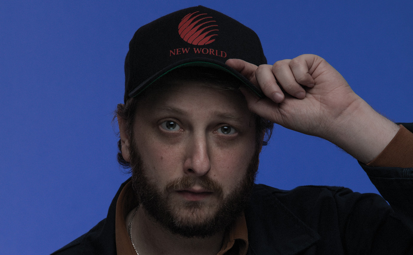 Oneohtrix Point Never announces new EP 'Love in the Time of Lexapro'