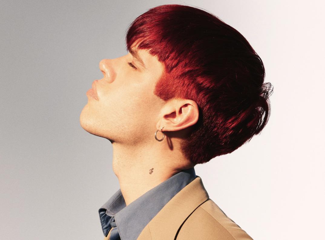 Porches announces new album 'Ricky Music'