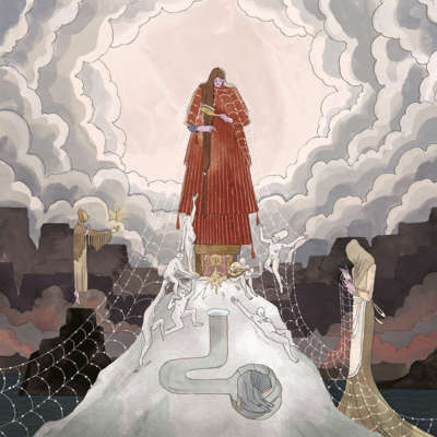 Purity Ring - WOMB