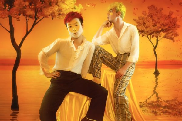 Wooze reveal 'Get Me To A Nunnery' video